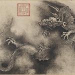 Nine Dragons - detail