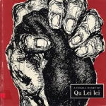 Qu Leilei Visual Diary