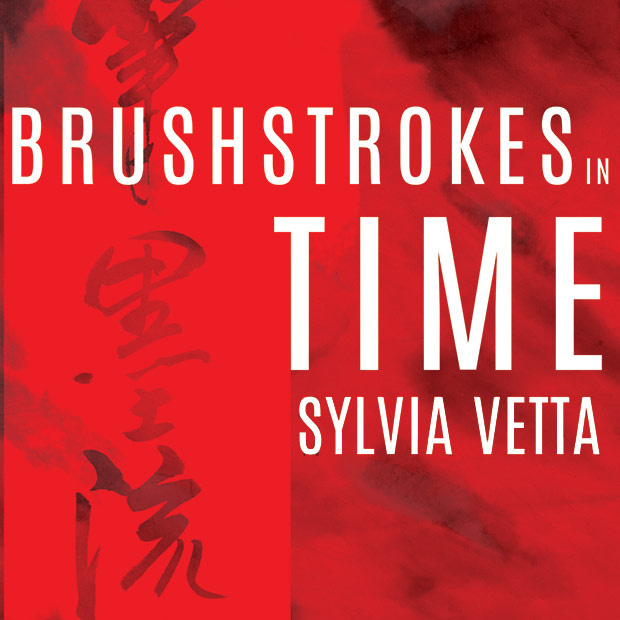 brushstrokes-cover-for-FB (6)